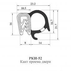 Кант проема двери РКИ-52